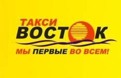 """Водитель такси. В успешную компанию такси """"ВОСТОК"""" требуются водители. . Усуурийск"""