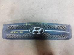 Решетка радиатора. Hyundai Tucson