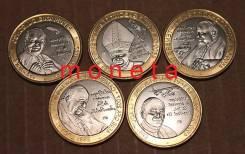 Набор монет 5шт. 2007год. Центральная Африка. Папа. Биметалл. UNC .