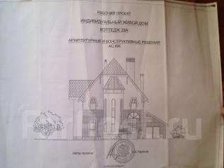 Проект дома. 200-300 кв. м., 2 этажа