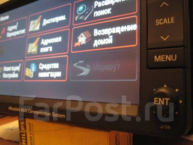 Mitsubishi Multi Communication System Обновление — Идеи изображения