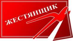 Изготовление изделий из жести. Вентиляция (Владивосток)