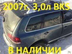 Volkswagen Touareg. BKS