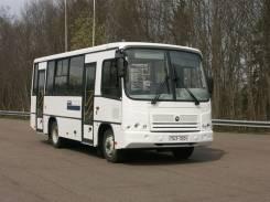 ПАЗ 320402-04. Автобус , 148 куб. см., 53 места