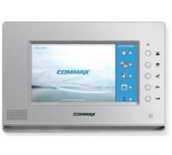 Продается Видеодомофон Домофон Сommax CDV-70a