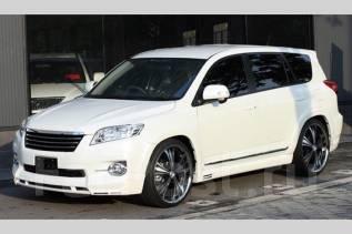 Обвес кузова аэродинамический. Toyota Vanguard