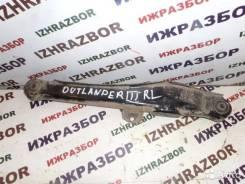Рычаг подвески. Mitsubishi Outlander