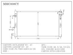 Радиатор охлаждения двигателя MITSUBISHI LANCER X 1.6/1.5 под авт./OUTLANDER XL 07-/ASX