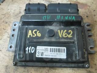 Блок управления двс. Nissan Wingroad, WHY11, WHNY11 Двигатель QG18DE