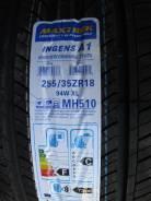 Maxtrek Ingens A1. Летние, 2017 год, без износа, 4 шт