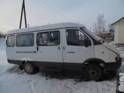 ГАЗ Газель Пассажирская. Пассажирская Газель, 2 500 куб. см., 13 мест