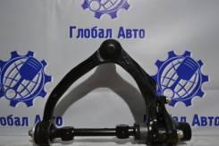 Центральный рычаг моста. Kia Bongo Двигатели: 4D56, TCI, J3