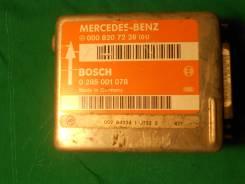 Блок управления airbag. Mercedes-Benz E-Class, W124, 124