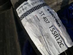 Sprut ST 407. Летние, без износа, 2 шт