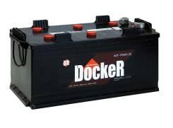 Docker. 190 А.ч., левое крепление, производство Россия