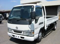 Nissan Atlas. AKR81, 4HL1