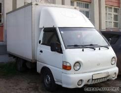 Hyundai Porter. . Под заказ