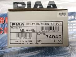 Комплект проводов для туманок PIAA MLR-4E