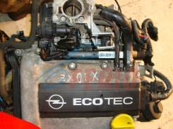 Двигатель Опель Корса 1.0л. X10XE