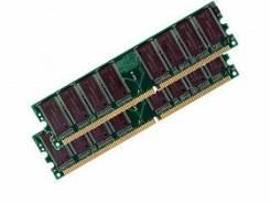Модули памяти серверные.
