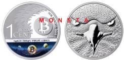 """1 биткоин : """"Binary Eagle - Sol Noctis"""" . Серебро. Код активации!. Под заказ"""