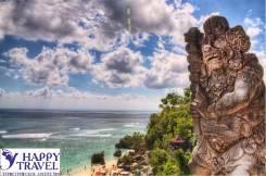 Индонезия. Бали. Пляжный отдых. Индивидуальные туры на о. Бали!