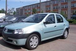 Для рено логан. Renault Logan