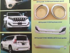 Обвес кузова аэродинамический. Toyota Land Cruiser Prado, GRJ150W, TRJ150W