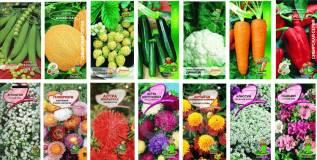 Семена овощей, цветов, пряностей в Садовой империи!