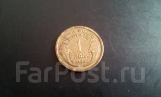 Франция. 1 франк 1936 года. Старого стиля. Нечастая монета!