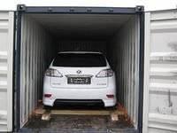 Отправка автомобилей в контейнерах