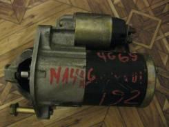 Стартер. Mitsubishi Grandis, NA4W Двигатель 4G69. Под заказ