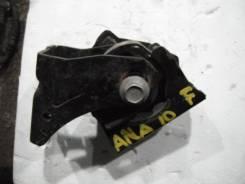 Подушка двигателя. Toyota Mark X Zio, ANA10 Двигатель 2AZFE