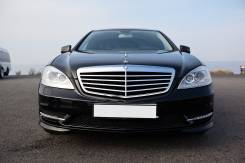 VIP авто с водителем, Mercedes-S500-Long,4matic