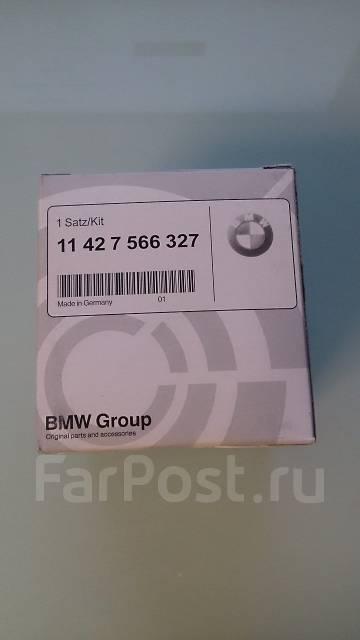 Фильтр масляный. BMW: X1, 1-Series, 2-Series, 5-Series Gran Turismo, 3-Series Gran Turismo, X6, X3, Z4, X5, X4, 6-Series Gran Turismo, 7-Series, 6-Ser...