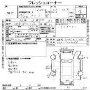 Патрубок радиатора. Honda Accord, CL9 Двигатель K24A