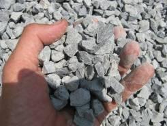 Скала, щебень, песок, отсев, чернозем, гравий, ПГС от 8 куб. м