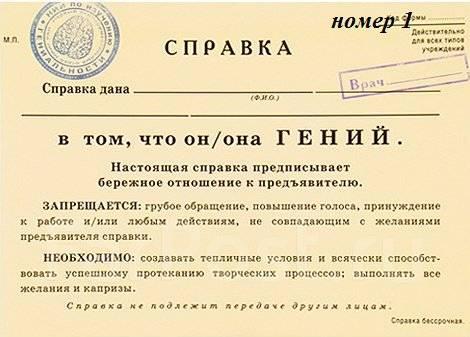 Сертификат на секс