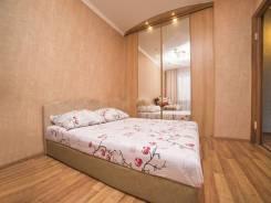 1-комнатная, Мамина-Сибиряка 54. Центр, 30кв.м.