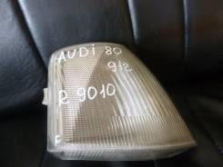 Габаритный огонь. Audi 80