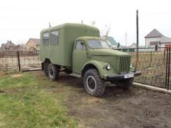 ГАЗ 63. Продается Фургон, 3 485 куб. см., 2 000 кг.