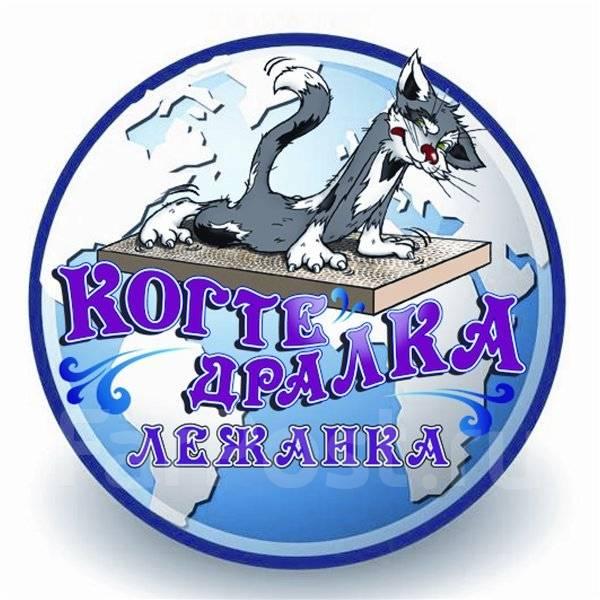 """Международная выставка кошек WCF """"КЛК ЭльГранд"""" 24 марта Уссурийск"""