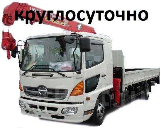 Эвакуатор бортовой круглосуточно от 900 руб. 1час, ночной вызов от 2500
