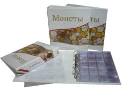 Альбом для современных монет, 230х270 мм, на 357 монет