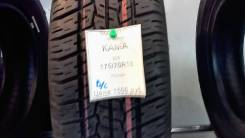 Кама-205. Летние, 2014 год, без износа, 4 шт