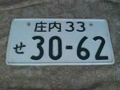 Продам Японский оригинальный номер JDM