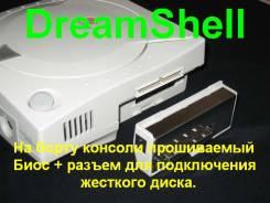 Dreamcast + IDE HDD + Flash Bios + 1GB memory. Под заказ