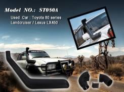 Шноркель. Toyota Land Cruiser Lexus LX450 Двигатели: 3FE, IHZ, 1FZFE