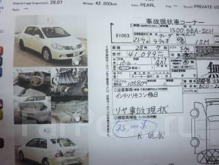 Двигатель в сборе. Nissan Tiida Latio, SC11 Nissan Tiida, SC11X, SC11 Двигатель 15M