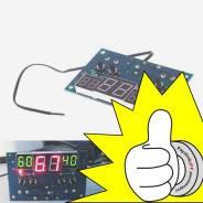 Термостатный модуль с датчиком выносным, термостат цифровой